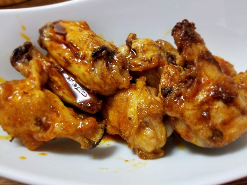 Coming Soon – Mister Coach's Bison Wings